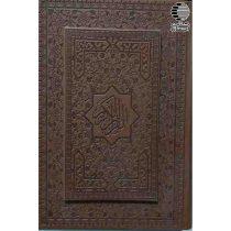 قرآن نفیس جعبه ای